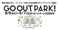GO OUT PARK