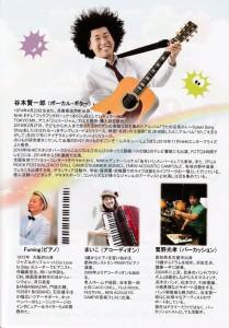 郡山2.pdf