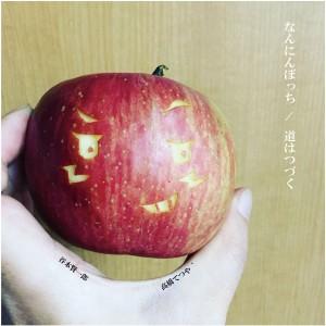 taniken_tetsuya_jaket